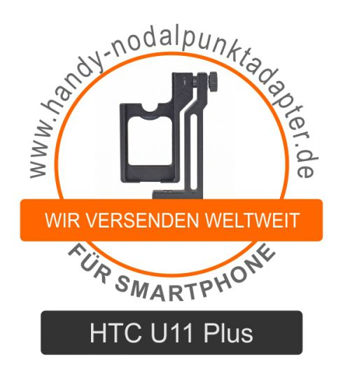 Panoramakopf für HTC U11 Plus